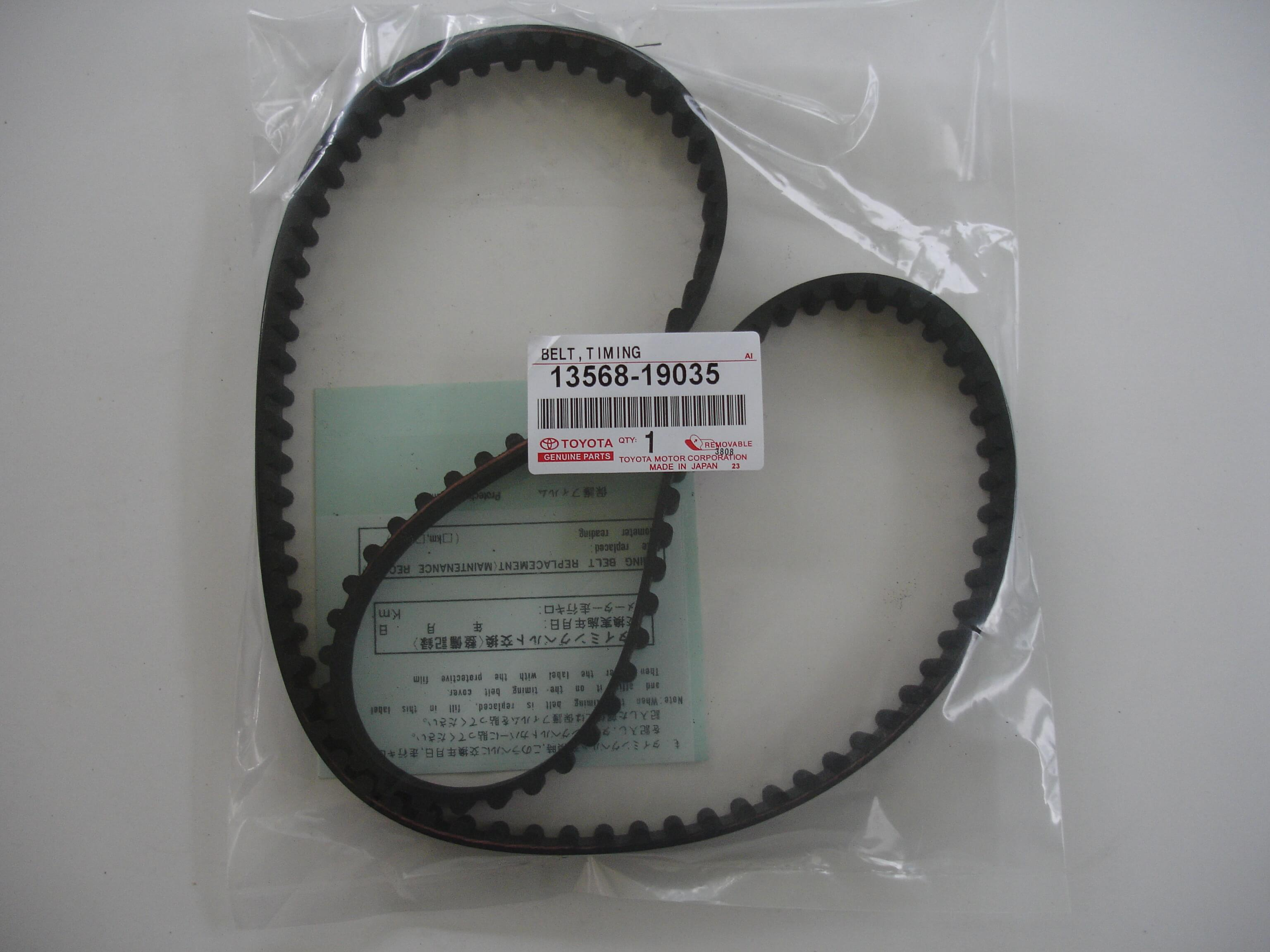 Toyota Timing Belt Cover