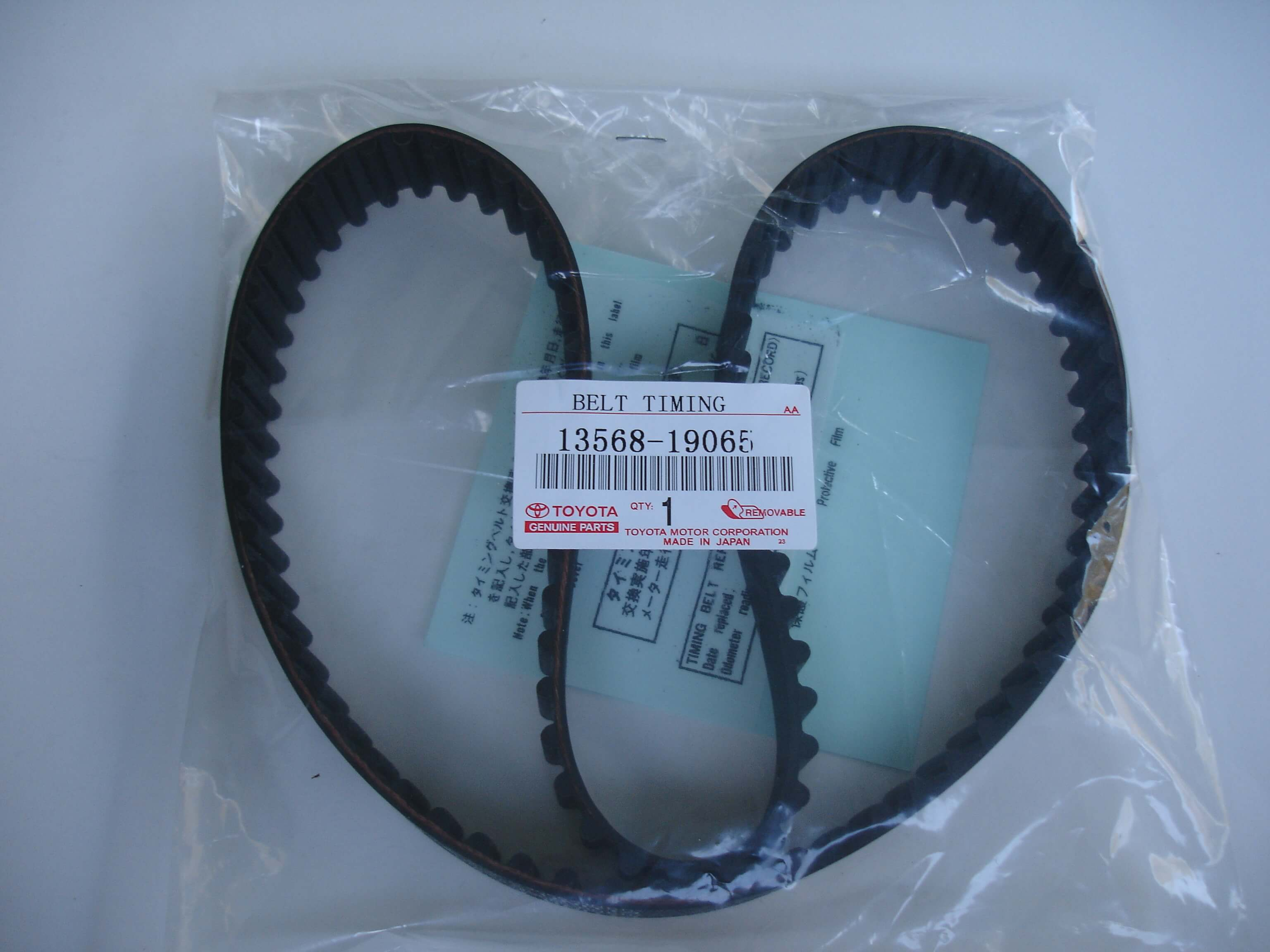 Toyota OEM 1PZ 1HZ 1HZ-T 1HD 1HD-T Timing Belt 13568-19065 94MR25